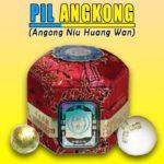 Efek Samping Angong Niuhuang Wan, Perbedaan Asli Dan Palsu